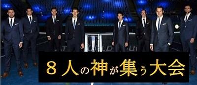 nishikori3.JPG